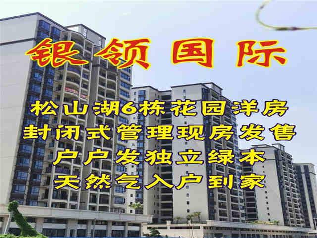 QQ图片20200910145129.jpg